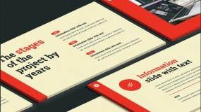 红色带点古风颜色PPT模板 个人演示 免费幻灯片下载