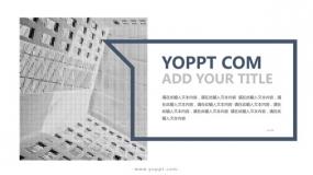 1套极具高级感的深蓝+灰色PPT免费模板(24页)