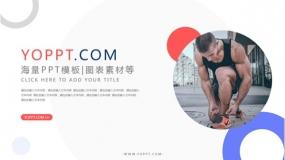 1套浅色时尚的红蓝双色PPT免费模板(23页幻灯片)