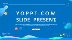 创意炫彩背景的媒体项目介绍PPT模板下载
