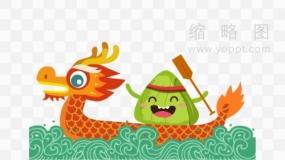 端午节粽子龙舟设计素材84 PNG免抠图