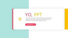 32页多彩简约设计PPT模板年度总结