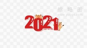 2021红色立体艺术字PNG透明图片