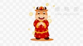 穿中国传统服装的牛送新春祝福png大图