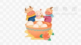 牛年汤圆插画 PNG透明图片
