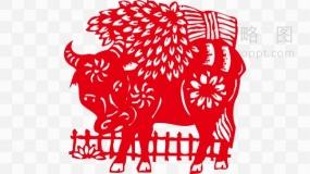 红色水牛图案png大图