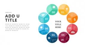 8个高端设计PPT图表 商务气泡